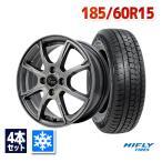 スタッドレスタイヤ ホイールセット 185/60R15 HIFLY(ハイフライ) Win-turi 212 スタッドレス 2021年製 送料無料 4本セット