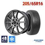 スタッドレスタイヤ ホイールセット 205/65R16 MAXTREK(マックストレック) TREK M7 スタッドレス 送料無料 2021年製 4本セット