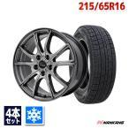 スタッドレスタイヤ ホイールセット 215/65R16 NANKANG(ナンカン) AW-1 2021年製 送料無料 4本セット