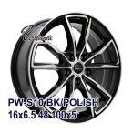 スタッドレスタイヤ ホイールセット 205/55R16 MOMO Tires(モモタイヤ) NORTH POLE W-2 スタッドレス 送料無料 4本セット