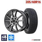 スタッドレスタイヤ ホイールセット 205/60R16 NANKANG(ナンカン) AW-1 2021年製 送料無料 4本セット