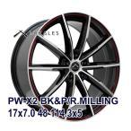 スタッドレスタイヤ ホイールセット 205/55R17 MOMO Tires(モモタイヤ) NORTH POLE W-2 スタッドレス 送料無料 4本セット