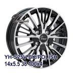 スタッドレスタイヤ ホイールセット 175/70R14 HIFLY(ハイフライ) Win-turi 212 スタッドレス 送料無料 2021年製 4本セット