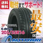 サマータイヤ YOKOHAMA C.drive 205/55R16 91W