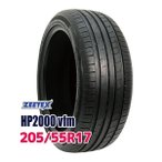 サマータイヤ ZEETEX HP2000 vfm 205/55R17 95W XL