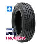 スタッドレスタイヤ ZEETEX WP1000 スタッドレス 165/65R14 79T