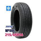 スタッドレスタイヤ 215/65R16 ZEETEX WP1000スタッドレス