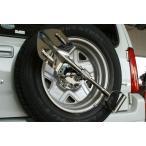 汎用 背面タイヤ用ステンレススコップホルダー