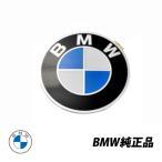 BMW BBSアルミホイール用 純正ホイールセンターキャップ E36 E46 E90 E91 E92 E93 E39 E60 E61 E63 E38 E656 X5 E53 E70 Z3 Z4 E85 etc