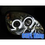 ベンツ R170/SLK CCFLリング付プロジェクターヘッドライト(コーナー一体型)