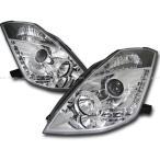 フェアレディZ Z33 LEDアイライン付プロジェクター ヘッドライト クローム DRL
