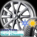 オールシーズンタイヤ 155/70R13 グッドイヤー Vector 4Seasons Hybrid ベクター フォーシーズンズ ハイブリッド +アルミホイール 4本セット
