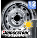 145R12 6PR BRIDGESTONE ブリヂストン  K305 夏タイヤ + 12インチ スチールホイール 4本セット