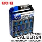 KYO-EI 協永産業  Kics HEPTAGON CALIBER24 キックス・ヘプタゴン・キャリバー24  専用アダプター付 ナット20個セット