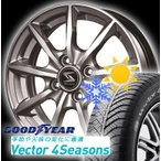 オールシーズンタイヤ 155/65R14 GOODYEAR グッドイヤー Vector 4Seasons Hybrid ベクター フォーシーズンズ ハイブリッド 4本 +アルミホイール 4本セット