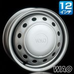軽自動車用スチールホイール WAO  12インチ 4.0J オフセット+40 12穴 マルチタイプ