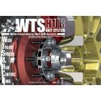 専用ハブリング付 KYO-EI 協永産業  Kics キックス Racing Gear W.T.S. ハブユニットシステム[軽・普通車用])ワイドトレッドスペーサーのSETパッケージ