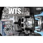 専用ハブリング付 KYO-EI 協永 Kics キックス Racing Gear W.T.S. ハブユニットシステム[普通車用] ワイドトレッドスペーサーSETパッケージ 30mm