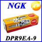オートウイング Yahoo!店で買える「DPR9EA-9-5329 NGK スパークプラグ ネジ型 ターミナルなし ゆうパケット対応」の画像です。価格は330円になります。