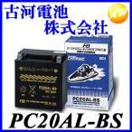 PC20AL-BS 二輪車バッテリーパーソナルウォータークラフト(PWC)用 制御弁式鉛畜電池 他商品との同梱不可商品