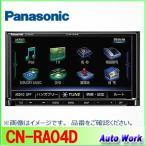 panasonic パナソニック CN-RA04D  AV一体型SDナビ