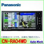 panasonic パナソニック CN-RA04WD AV一体型SDナビ