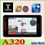 ユピテル Super Cat  スーパーキャット  ワンボディ GPS&レーダー探知機 A320