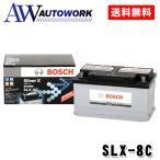 BOSCH ボッシュ SLX-8C シルバーX 欧州車用シルバー合金バッテリー 12V 86Ah 810A