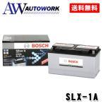 BOSCH ボッシュ SLX-1A シルバーX 欧州車用シルバー合金バッテリー 12V 100Ah 910A