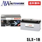 BOSCH ボッシュ SLX-1B シルバーX 欧州車用シルバー合金バッテリー 12V 110Ah 850A