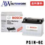 BOSCH ボッシュ PSIN-6C カルシウムバッテリー 欧州車用 PSI 6C 62Ah 570A 互換 SLX-6C