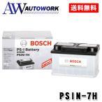 BOSCH ボッシュ PSIN-7H カルシウムバッテリー 欧州車用 PSI 7H 75Ah 680A