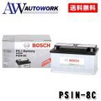 BOSCH ボッシュ PSIN-8C カルシウムバッテリー 欧州車用 PSI 8C 84Ah 730A