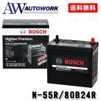 最高峰バッテリー ボッシュ N-55R/80B24R ハイテックプレミアム HTP-N-55R/80B24R アイドリングストップ車対応 (適合 46B24R 55B24R等) 12V