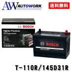 最高峰バッテリー ボッシュ HTP-T-110R/145D31R ハイテックプレミアム アイドリングストップ車対応 (適合 T-110R 95D31R 105D31R 115D31R等)