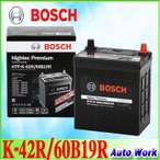 最高峰バッテリー ボッシュ K-42R/60B19R ハイテックプレミアム HTP-K-42R/60B19R アイドリングストップ車対応