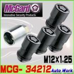 マックガード ホイールロック M12X1.25/レンチ径21/日産/スバル/スズキ/MCG-34212/ブラック