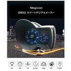MAGICIAN OBD2 スマートデジタルメーター HUD ZC13S,ZC53S,ZD53S,ZD83S,ZC83S,ZC33S,ZC43S,スイフト,スイフトスポーツ