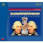 ※在庫あり! ESSD-90202/04 3枚組 ESOTERIC Super Audio CDハイブリッド ハイドン:交響曲集