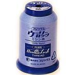 【フジックスFUJIX】ウーリーロックミシン糸 下糸専用糸 1.000m※おまかせ【C1-2】U