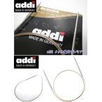 105-7【addi】輪針プレミアム 80cm 0号-5号 (2.00mm〜3.50mm)【C4-13】