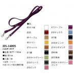 【イナズマINAZUMA】合成皮革持ち手 HS-1400S 77〜140cm ショルダータイプ 【取寄せ品】 【C3-8】
