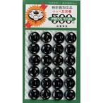 【ボタン】500番スナップ 黒 【C1-4】