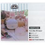 【DMC-BOOK・図案集】Mini Collection 14371-11◆◆ 【C3-10】