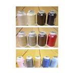 【フジックスFUJIX】【SALE縫い糸】ポリスパンロックミシン糸 #90/1500m ※ゆうメール・ゆうパケットNG! 【C1-2】