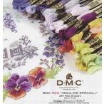 【DMC】刺しゅう糸 #25 25番糸  2017年新色 35色×1本セット【C3-8】