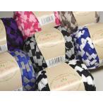 期間限定SALE  【Fabric Yarn 】 ファブリック ヤーン ボーダーカラー メール便NG!【C4-12】