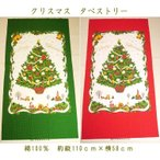 PKW-1225  Shikibo  クリスマスパネル クリスマスタペストリー クリスマスツリー 約縦110cm×横58cm 【C2-6】U4