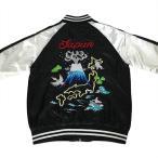ショッピングスカジャン ベイクレスト(BAYCREST) スカジャン JAPAN 刺繍 340202 軽量ジャンパー ブラック ・ カーキ ・ ネイビー