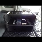 いすゞ (オプション) ギガ 棚 ラック コンソール テーブル 棚板 収納 内装 トラック センター フロント サイド